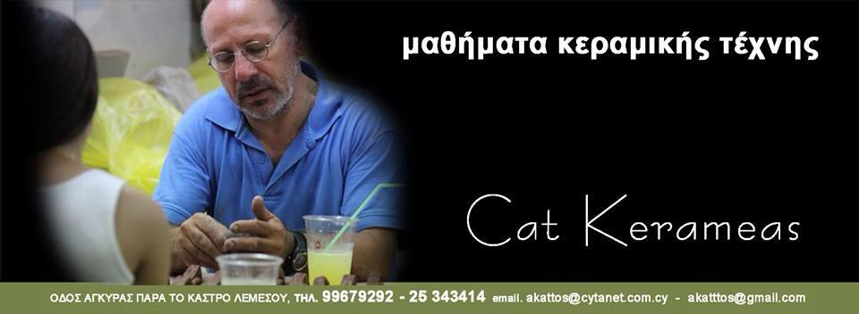 CAT KERAMEAS Cover Image on XploreCyprus