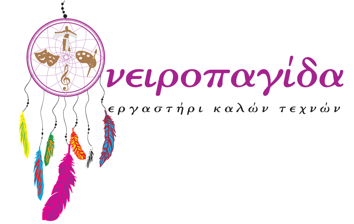 Ονειροπαγιδα Cover Image on XploreCyprus