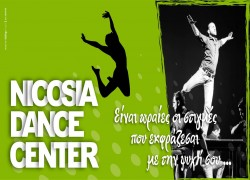 NDC NICOSIA DANCE CENTER Cover Image