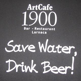 Art Cafe 1900 Logo Image on XploreCyprus