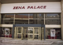Zena Palace Cinema Cover Image