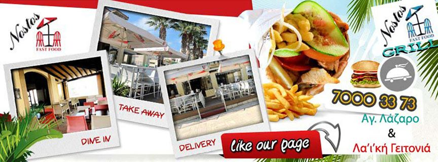 Nostos Fast Food d.t larnaca Cyprus Cover Image on XploreCyprus