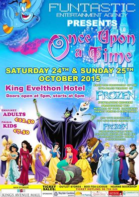FUNTASTIC ENTERTAINMENT 'ONCE UPON A TIME' Cover Image on XploreCyprus