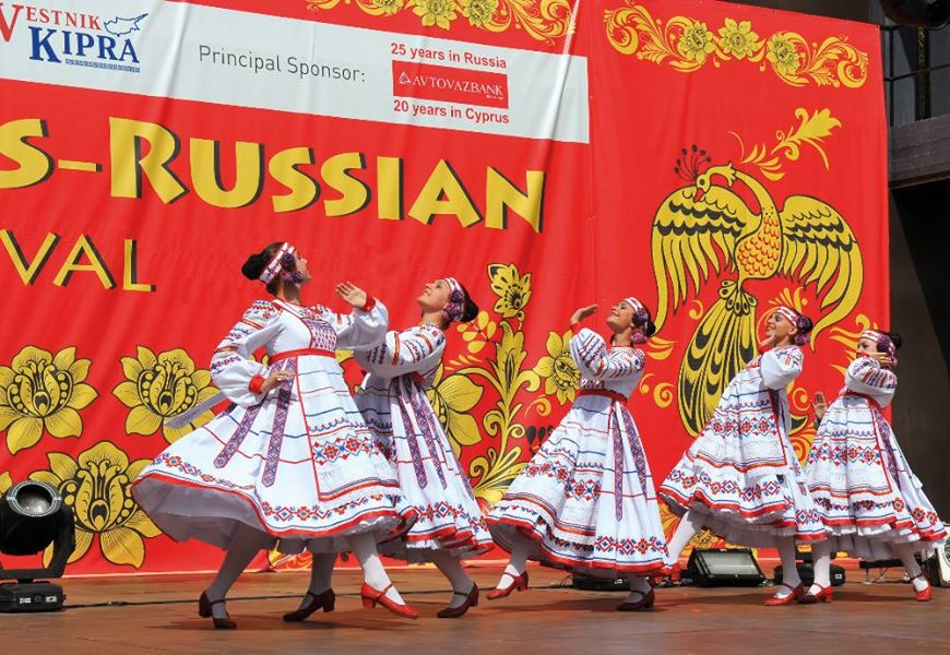 Cyprus-Russian Festival Cover Image on XploreCyprus