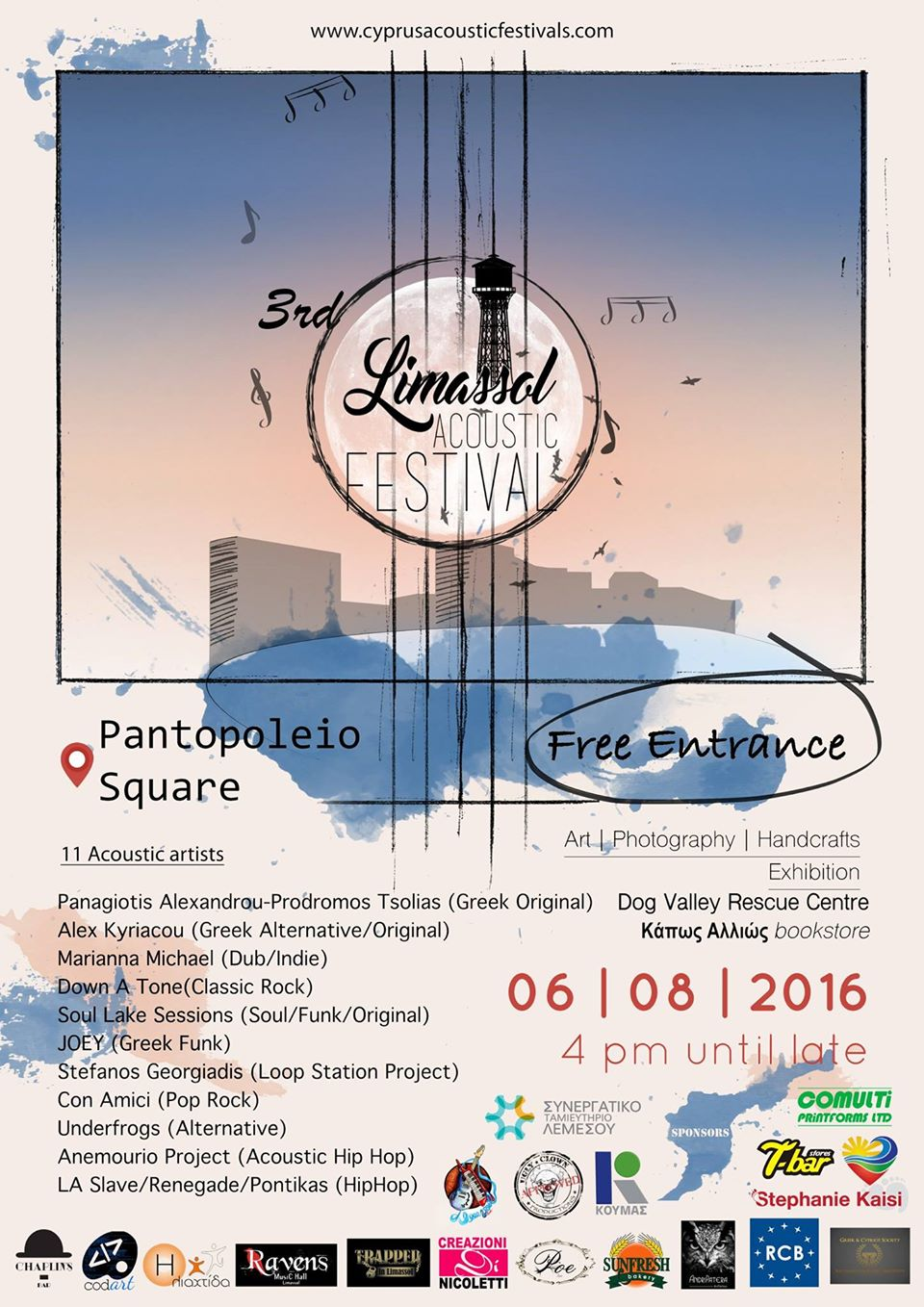 Limassol Acoustic Festival Cover Image on XploreCyprus