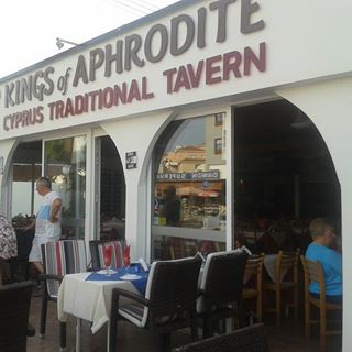 The New Kings of aphrodites tavern Profile Image  - Cypriot Restaurants - On XploreCyprus