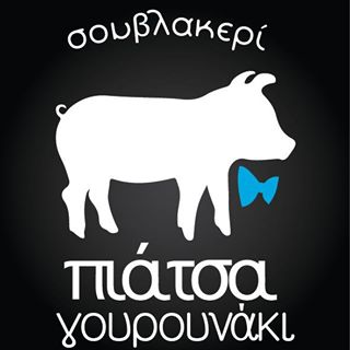 Piatsa Gourounaki Profile Image  - Greek Restaurants - On XploreCyprus