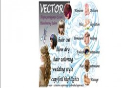Vector hairdressing salon Cover Image