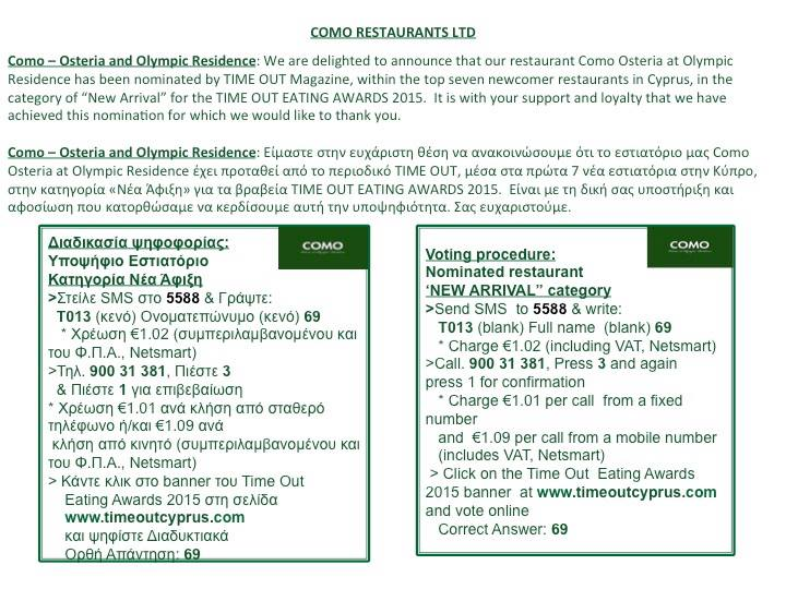 COMO - Osteria at Olympic Residence Profile Image  - Italian Restaurants - On XploreCyprus