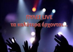 Pyles Live Cover Image