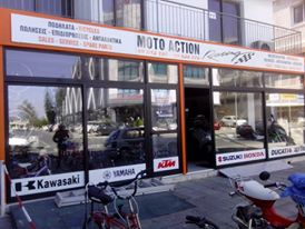 Motoaction-Bicycles Profile Image  - Mechanics  - On XploreCyprus