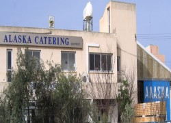 Alaska Refrigerators Industry and Catering Equipment Ltd Cover Image