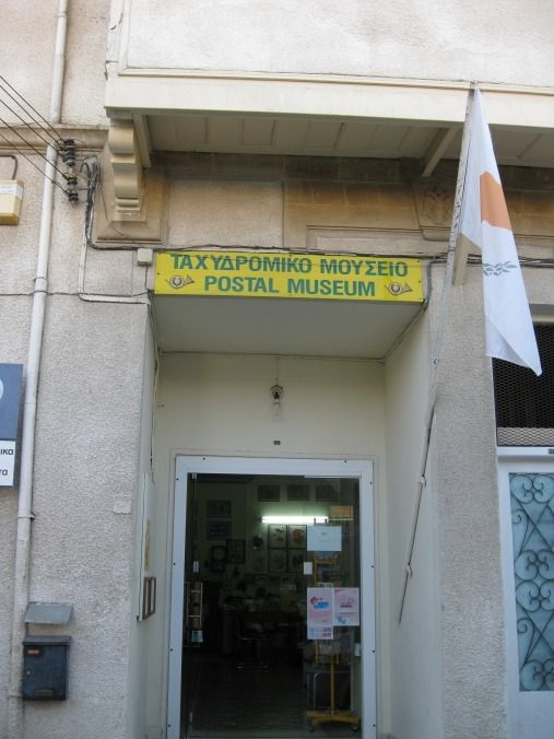 Cyprus Postal Museum Profile Image  - Museums & Collections - On XploreCyprus