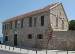 Larnaka District Medieval Museum Cover Image