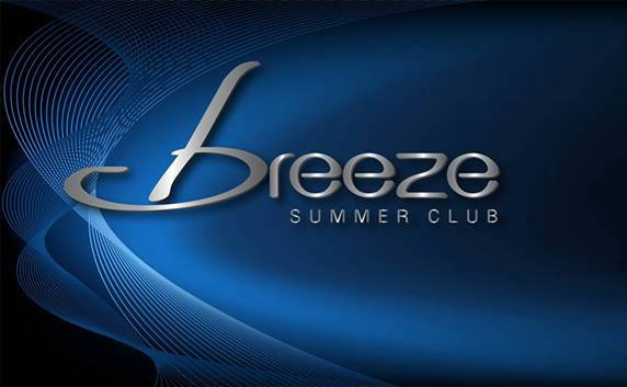 Breeze  Logo Image on XploreCyprus