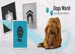 Dogs World pet shop Cover Image