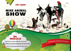 Mike animal show pet shop Cover Image