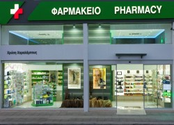 Chrissy Charalambous Pharmacy Cover Image