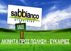 Sabbianco Properties Cover Image
