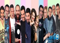 ANT1 FM CYPRUS Cover Image