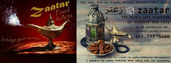 Zaatar - food & arts project Cover Image on XploreCyprus