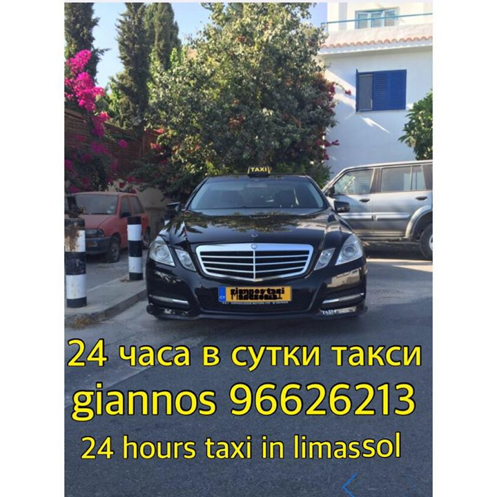 Giannos taxi in limassol 96 626213 Cover Image on XploreCyprus