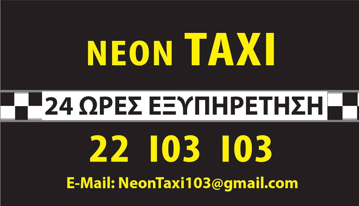 Neon Taxi Cover Image on XploreCyprus