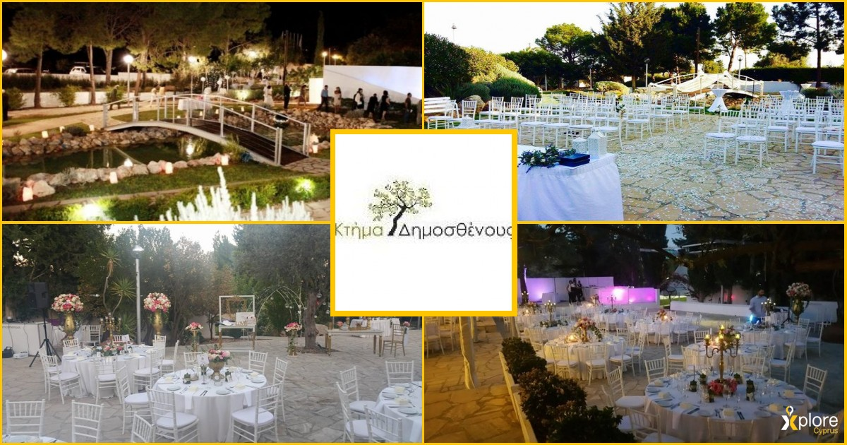 Ktima Demosthenous Wedding Venues Limassol