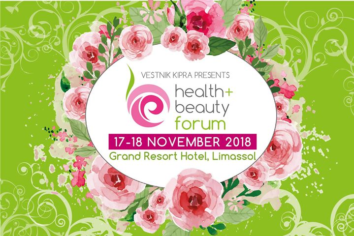 Health and Beauty Forum Autum 2018 Event Image