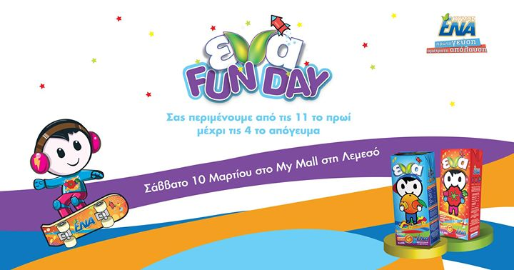 FUNtastic juicy day with ENA Event Image