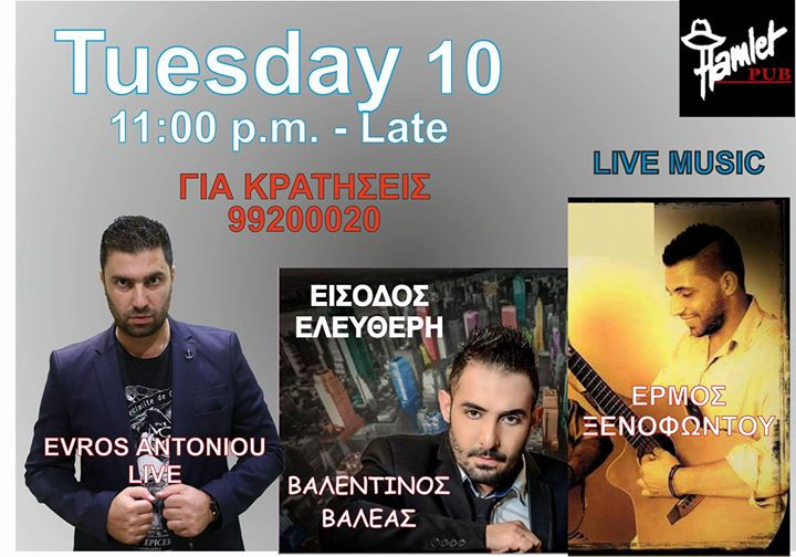 EVROS & ERMOS &VALEAS LIVE GREEK NIGHT TUE. 10/04 Event Image