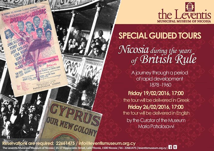 Special Guided Tours: Nicosia during the years of British Rule Event Image