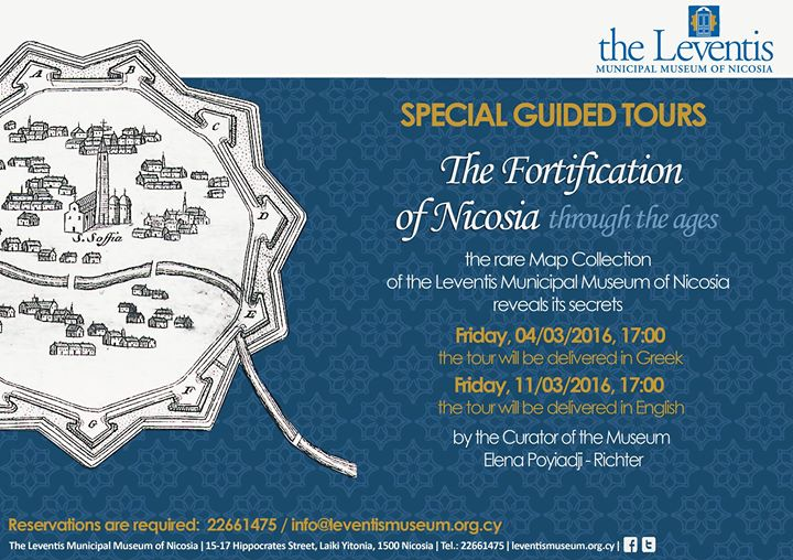 Special Guided Tour: The Fortification of Nicosia Event Image