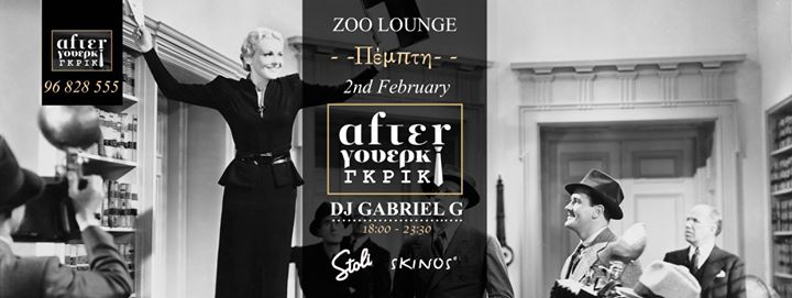 Afterwork GREEK  αfτεr γουερκ ΓΚΡΙΚ (Zoo Lounge 2nd Feb) Event Image