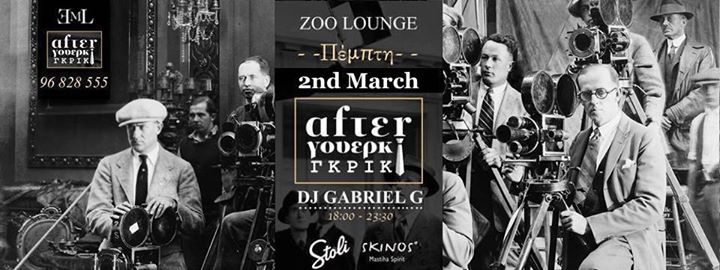 Afterwork GREEK  αfτεr γουερκ ΓΚΡΙΚ (Zoo Lounge 2nd March) Event Image