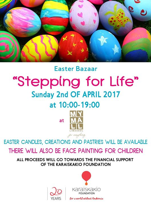 Stepping for Life  Karaiskakio Foundation Easter Bazaar Image
