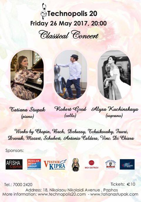 Classical Concert With Piano, Cello And Voice Event Image